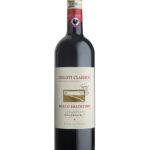 Chianti Classico Riserva Lucarello 2011 Borgo Salcentino wino i przyjaciele